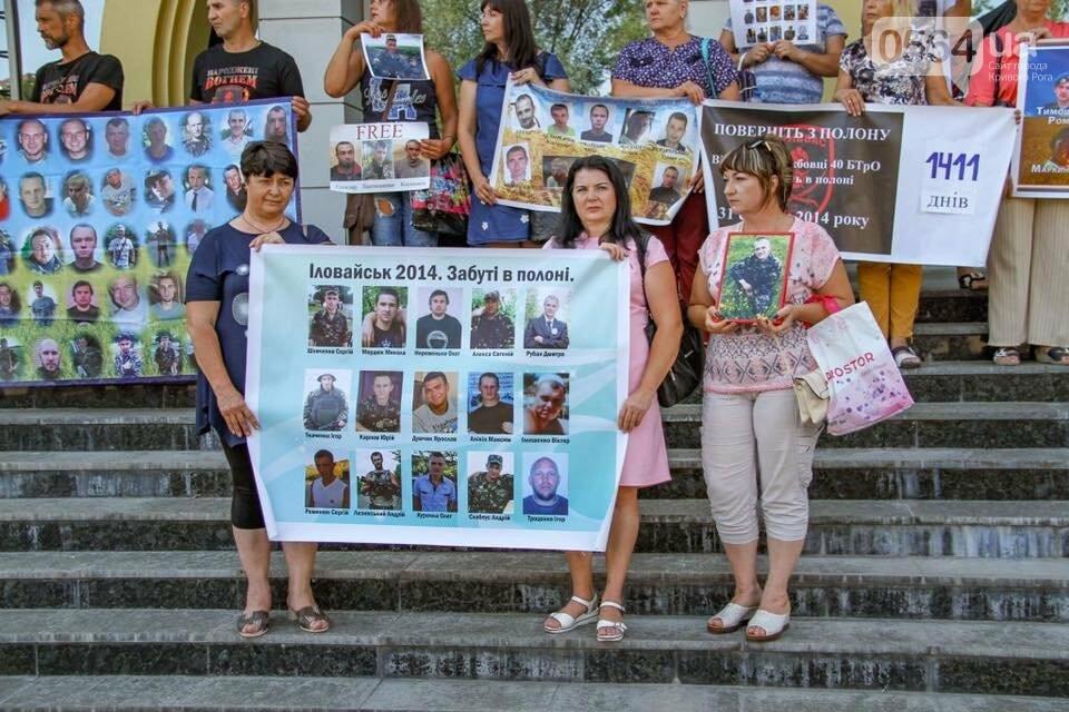 """""""Кривбассовцы"""" в Днепре провели акцию поддержки заложников Кремля, - ФОТО, фото-15"""