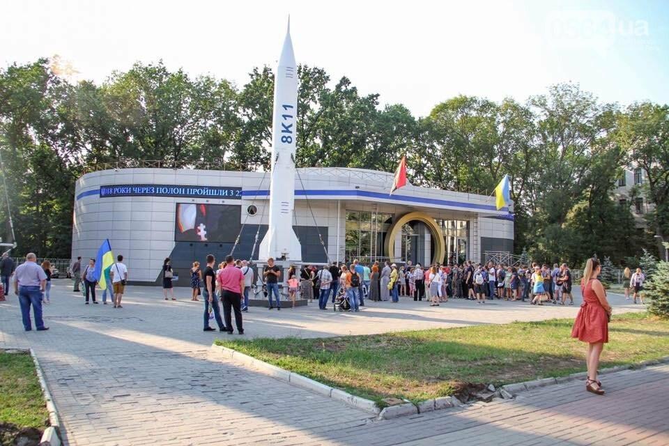 """""""Кривбассовцы"""" в Днепре провели акцию поддержки заложников Кремля, - ФОТО, фото-16"""