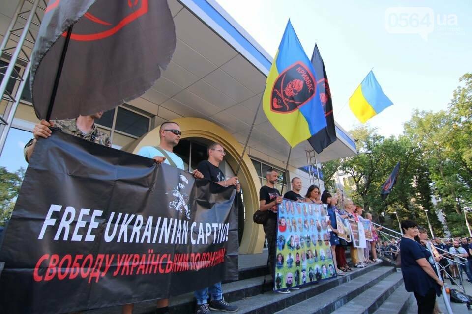 """""""Кривбассовцы"""" в Днепре провели акцию поддержки заложников Кремля, - ФОТО, фото-17"""