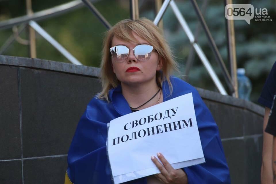 """""""Кривбассовцы"""" в Днепре провели акцию поддержки заложников Кремля, - ФОТО, фото-3"""
