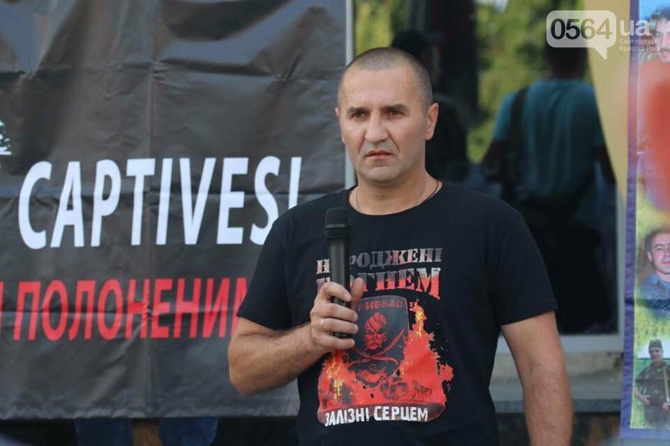 """""""Кривбассовцы"""" в Днепре провели акцию поддержки заложников Кремля, - ФОТО, фото-4"""