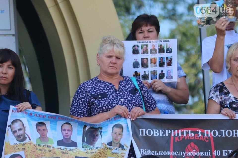 """""""Кривбассовцы"""" в Днепре провели акцию поддержки заложников Кремля, - ФОТО, фото-18"""