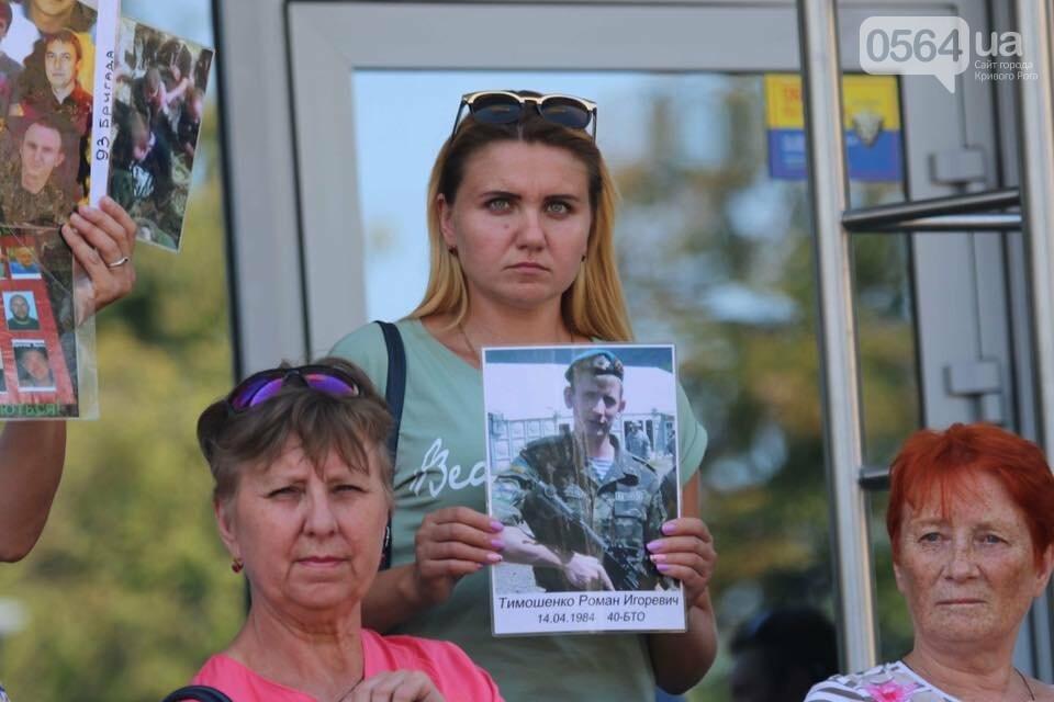 """""""Кривбассовцы"""" в Днепре провели акцию поддержки заложников Кремля, - ФОТО, фото-7"""