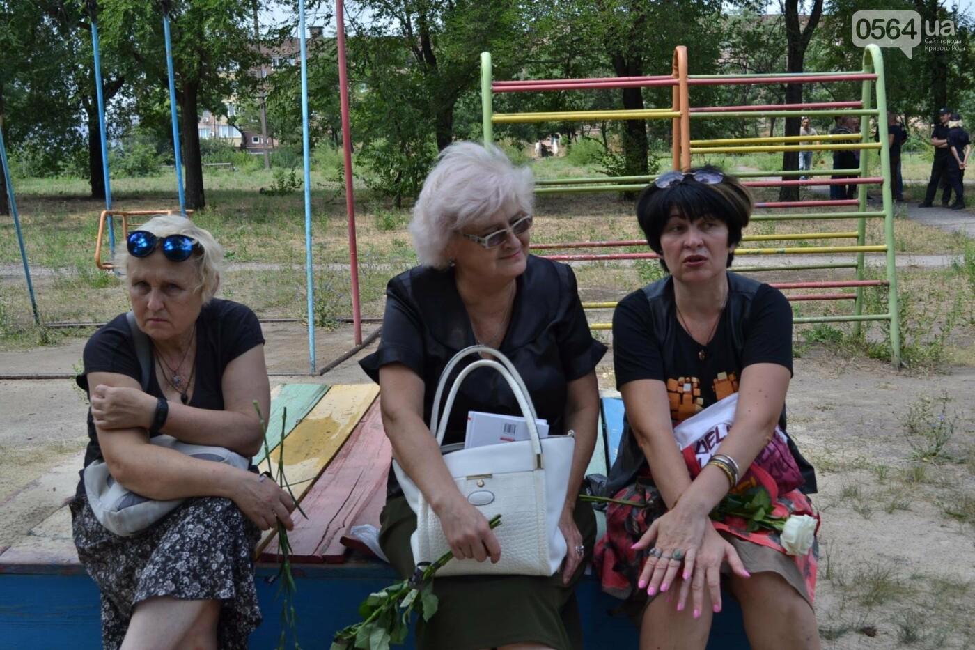 Криворожане простились с ветераном АТО Владимиром Близнюком, - ФОТО, фото-32