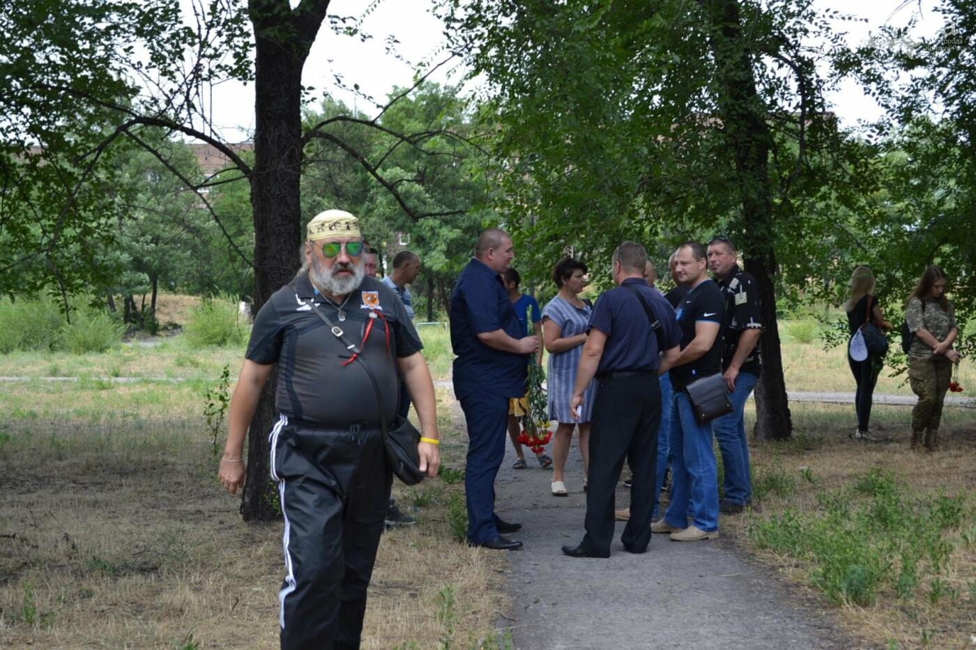 Криворожане простились с ветераном АТО Владимиром Близнюком, - ФОТО, фото-21