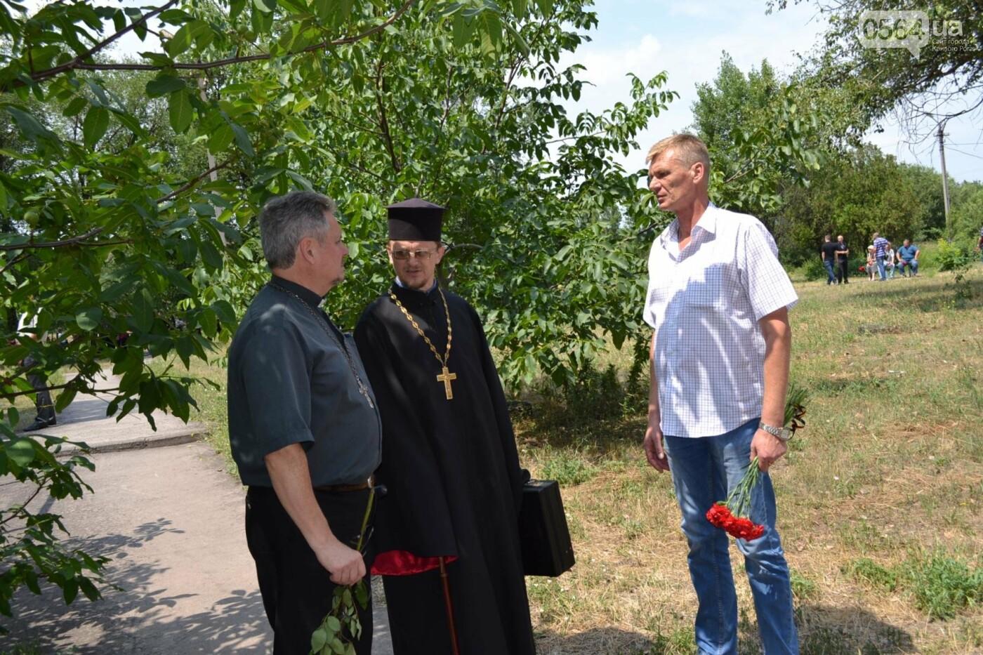Криворожане простились с ветераном АТО Владимиром Близнюком, - ФОТО, фото-22