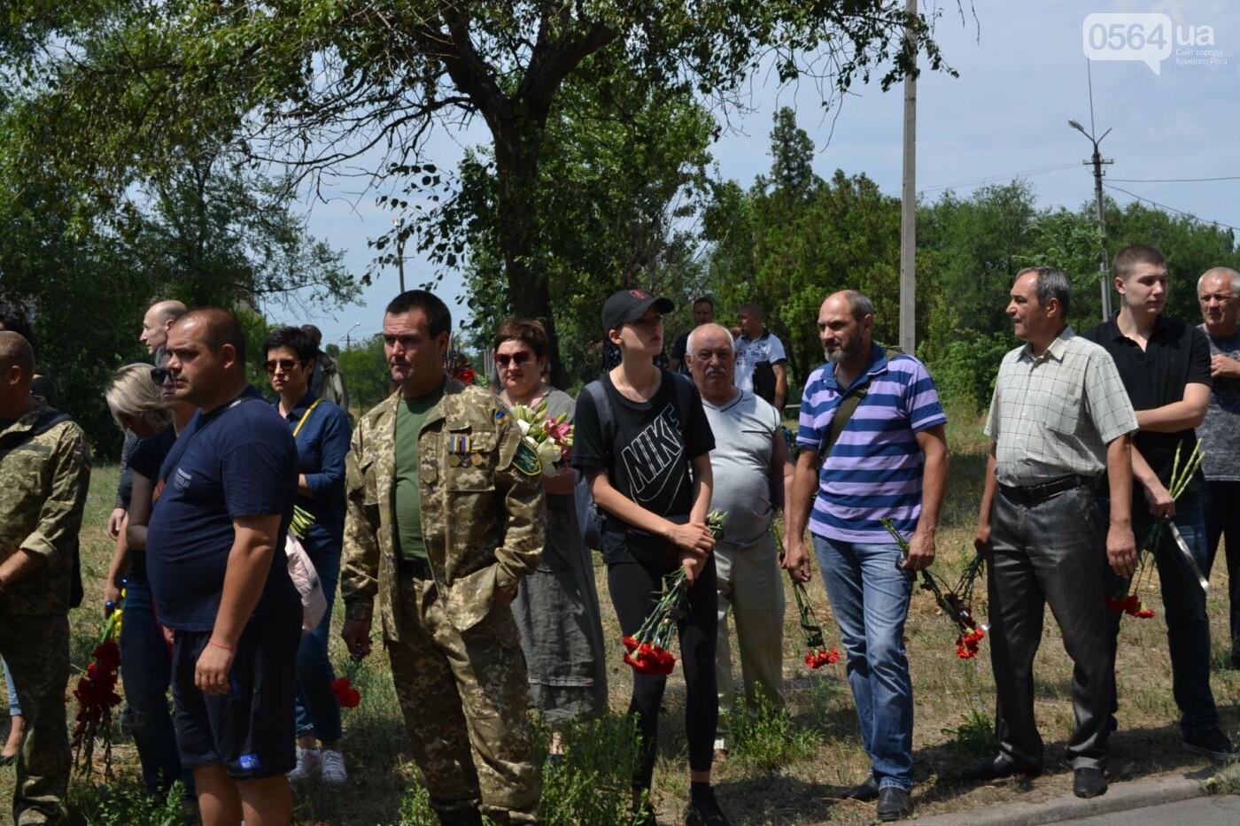 Криворожане простились с ветераном АТО Владимиром Близнюком, - ФОТО, фото-23