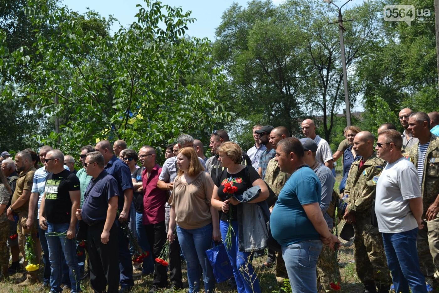Криворожане простились с ветераном АТО Владимиром Близнюком, - ФОТО, фото-28