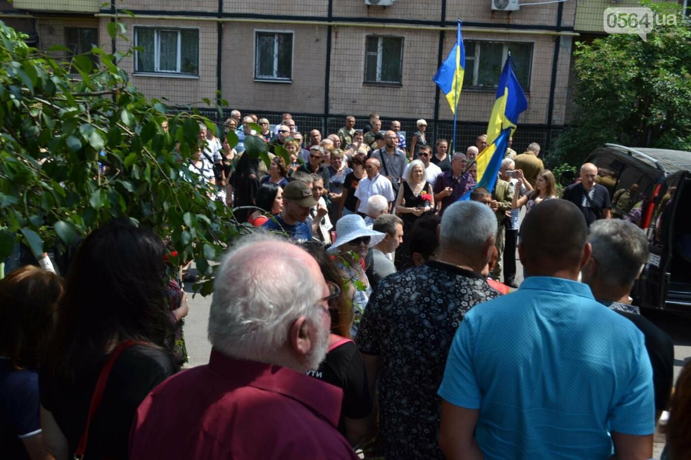 Криворожане простились с ветераном АТО Владимиром Близнюком, - ФОТО, фото-5