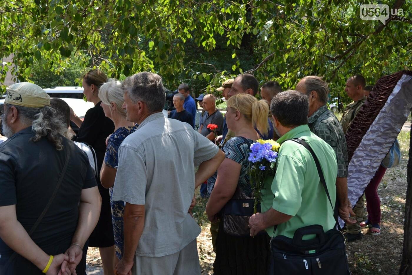 Криворожане простились с ветераном АТО Владимиром Близнюком, - ФОТО, фото-31