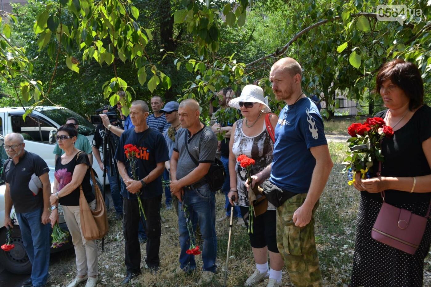 Криворожане простились с ветераном АТО Владимиром Близнюком, - ФОТО, фото-24