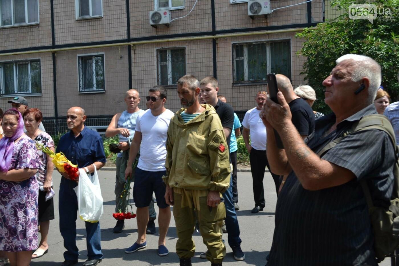 Криворожане простились с ветераном АТО Владимиром Близнюком, - ФОТО, фото-6