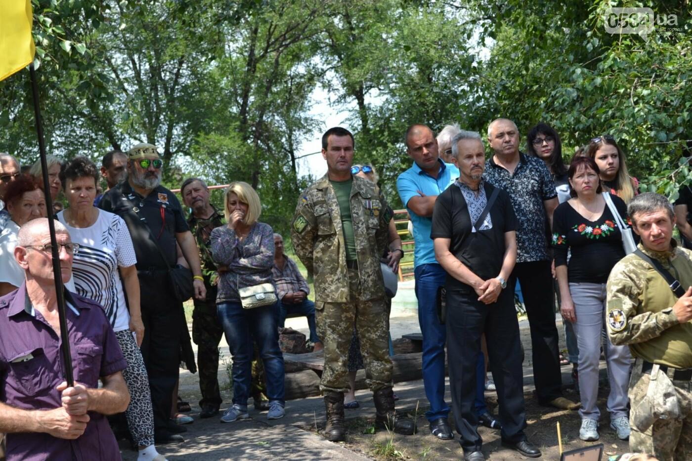 Криворожане простились с ветераном АТО Владимиром Близнюком, - ФОТО, фото-19