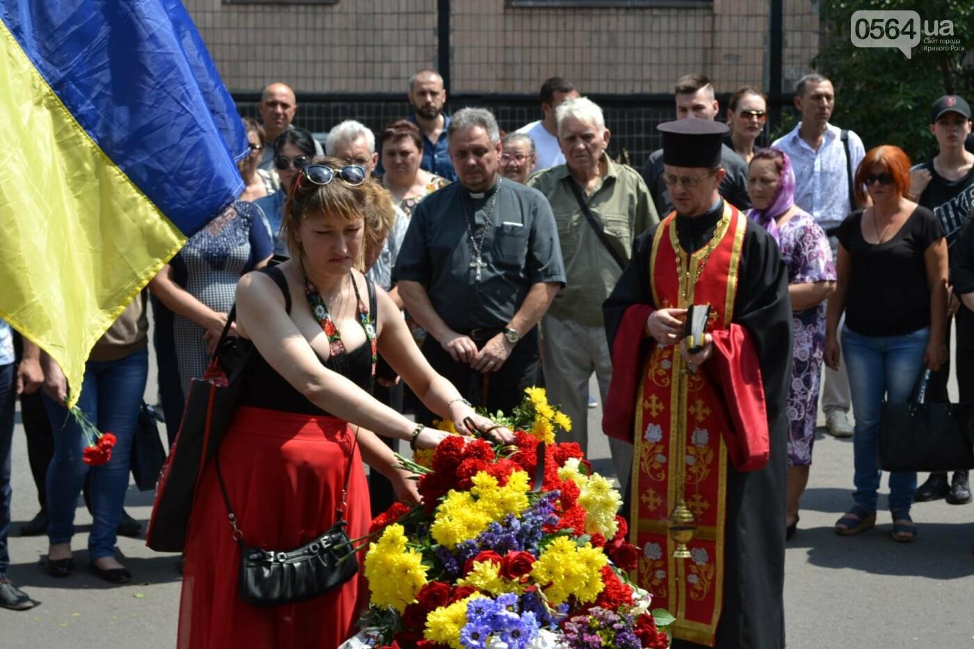 Криворожане простились с ветераном АТО Владимиром Близнюком, - ФОТО, фото-3