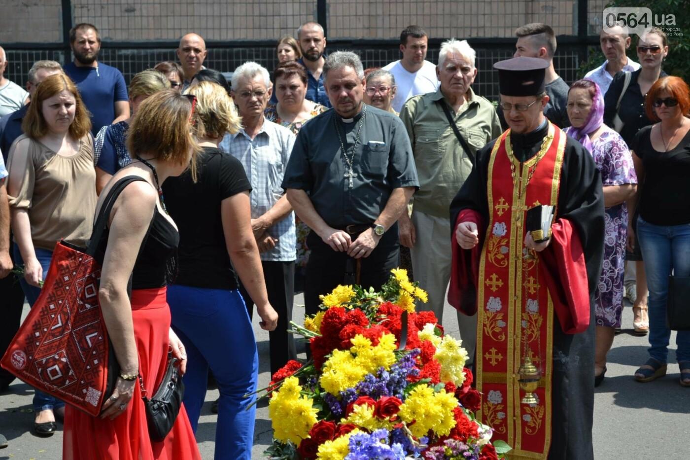 Криворожане простились с ветераном АТО Владимиром Близнюком, - ФОТО, фото-17