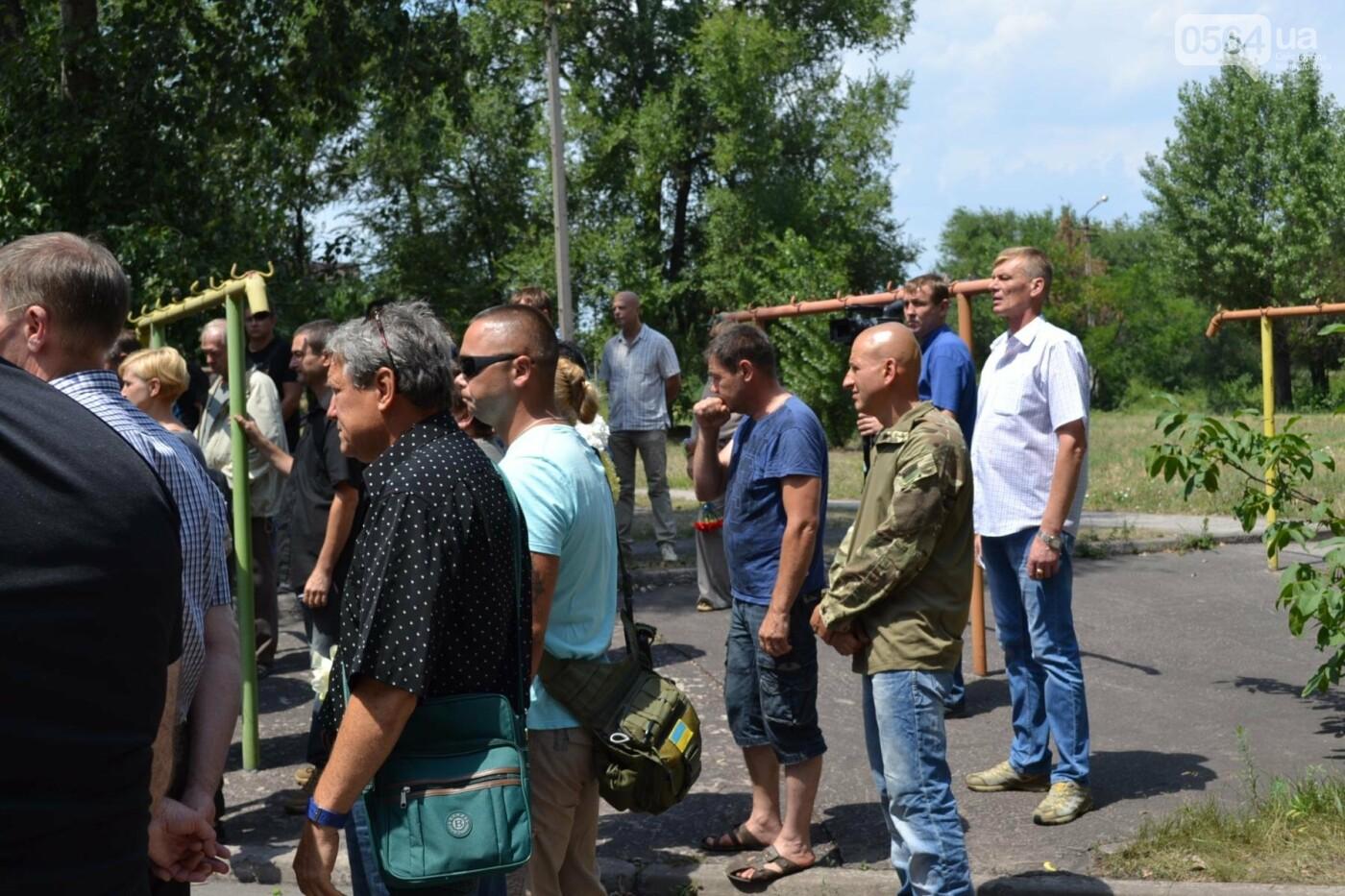 Криворожане простились с ветераном АТО Владимиром Близнюком, - ФОТО, фото-15