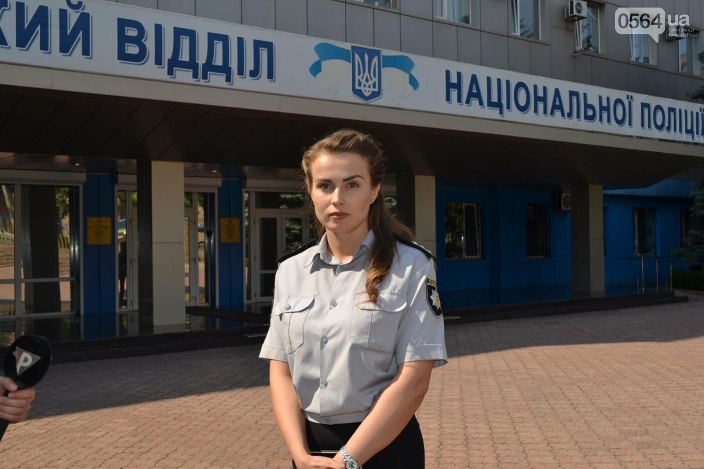 """""""Опрошены десятки свидетелей, обследованы все вокзалы..."""", - в полиции Кривого Рога рассказали о поисках подростков-беглецов, - ФОТО, ВИДЕО, фото-1"""