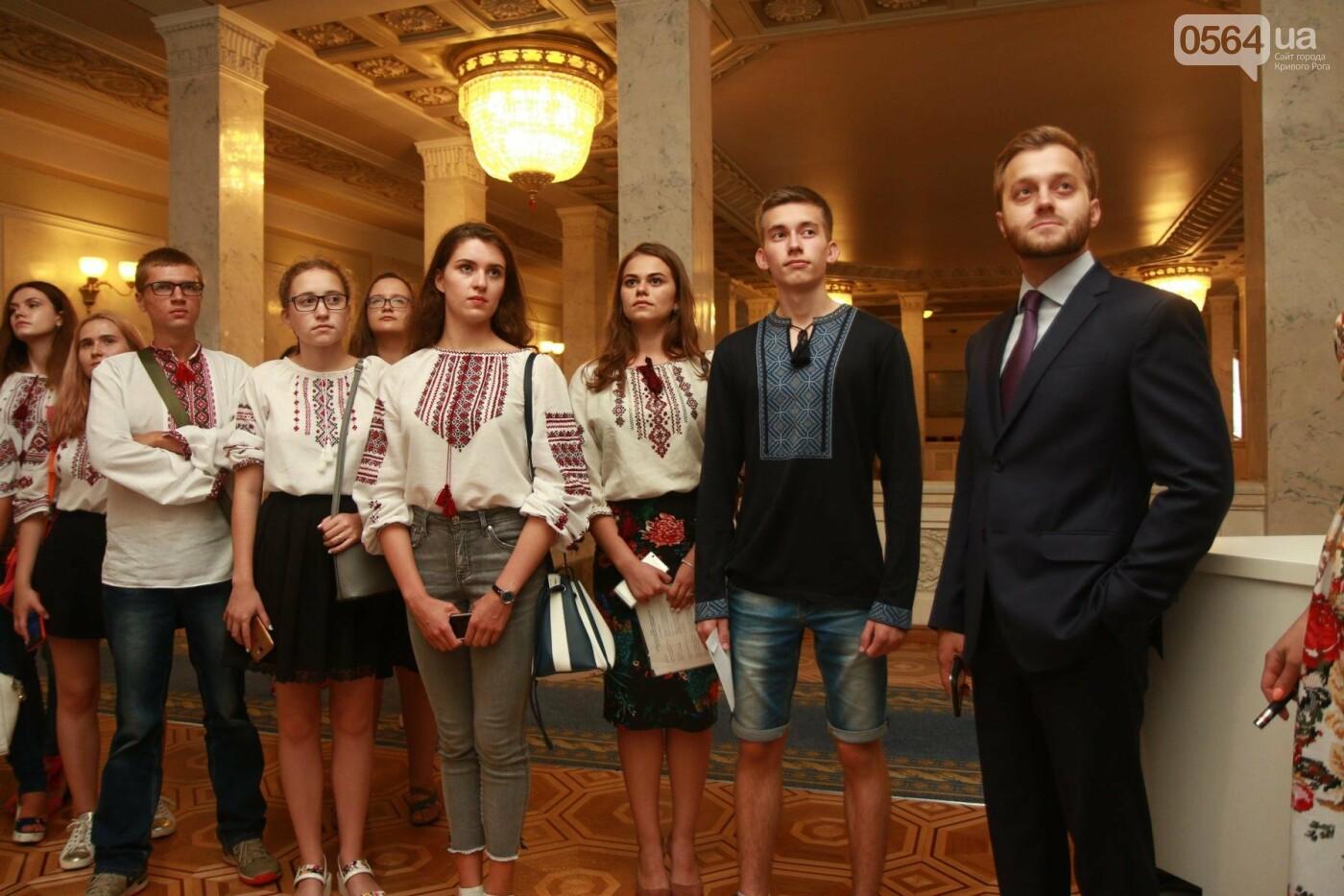 Нардеп  Константин Усов организовал для отличников  Кривого Рога экскурсию в Верховную Раду, фото-2