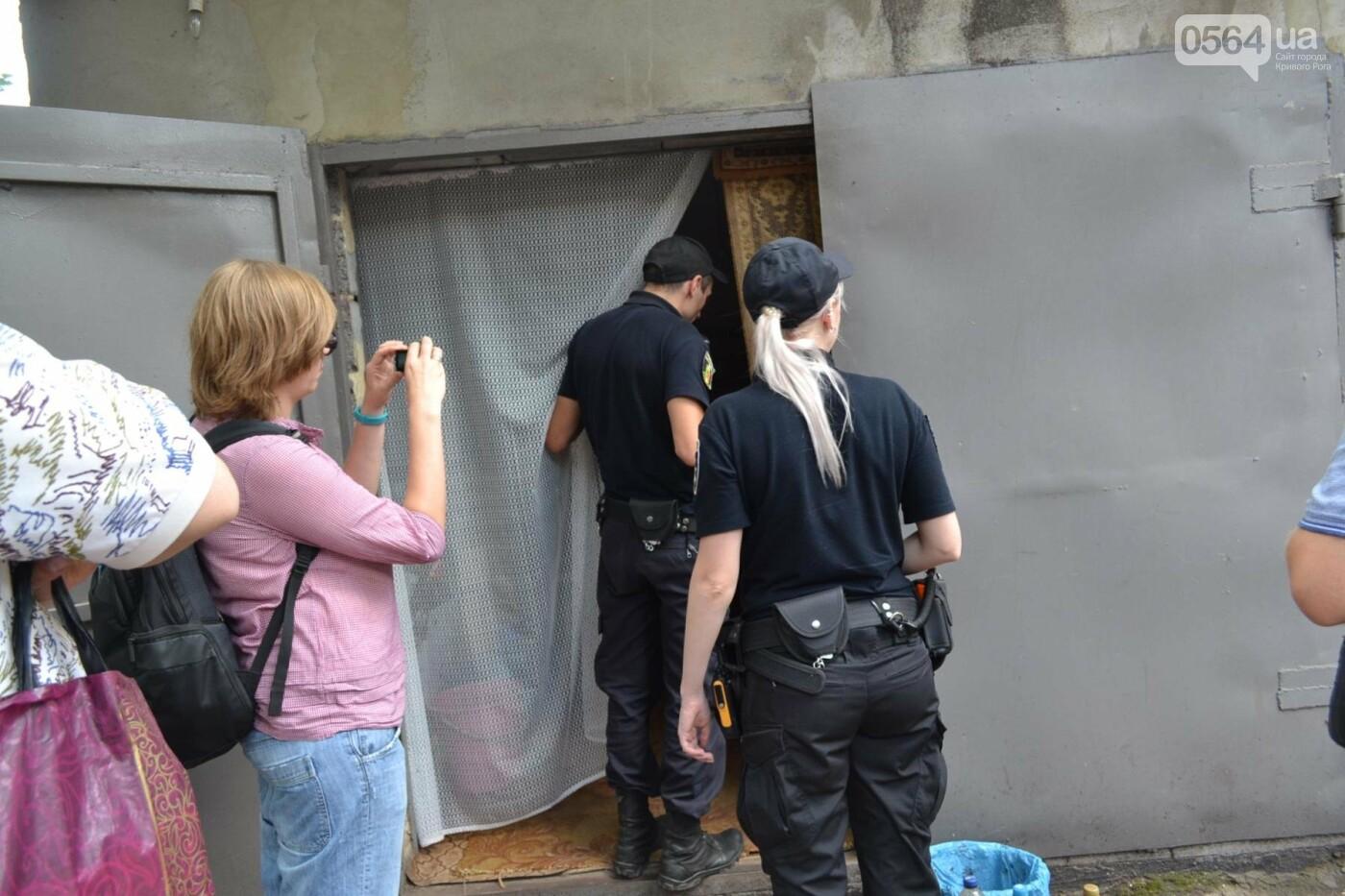 "Темная сторона ""города без окраин"": В центре Кривого Рога - гаражи-наливайки, торговля самогоном и люди-тени, - ФОТО, фото-19"