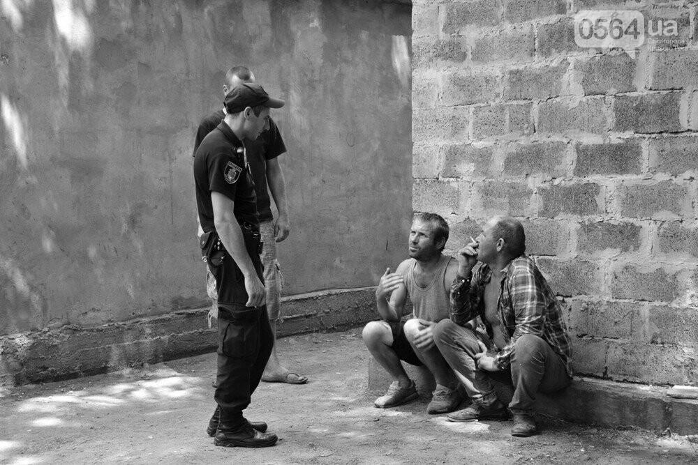 "Темная сторона ""города без окраин"": В центре Кривого Рога - гаражи-наливайки, торговля самогоном и люди-тени, - ФОТО, фото-7"