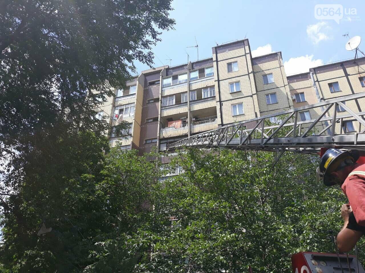 Один дома: В Кривом Роге 4-летний мальчик оказался запертым на балконе 6 этажа, - ФОТО, ВИДЕО, фото-1