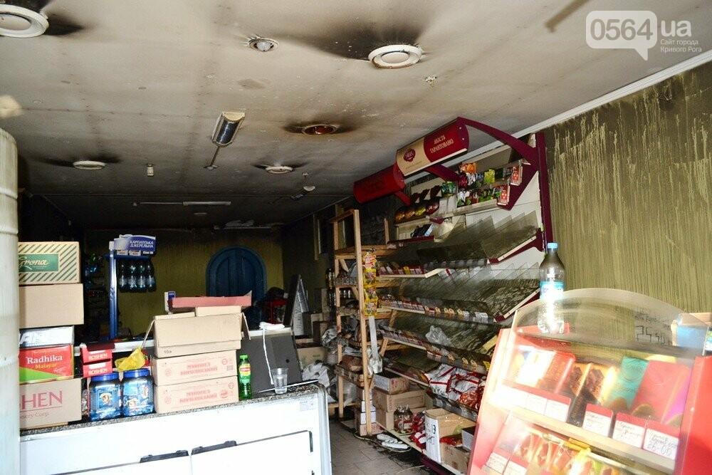 С пылу, с жару: Продукты из магазина-погорельца на выходных криворожане покупали с 40% скидкой, - ФОТО , фото-1