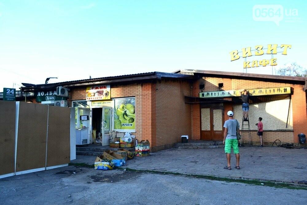 С пылу, с жару: Продукты из магазина-погорельца на выходных криворожане покупали с 40% скидкой, - ФОТО , фото-5