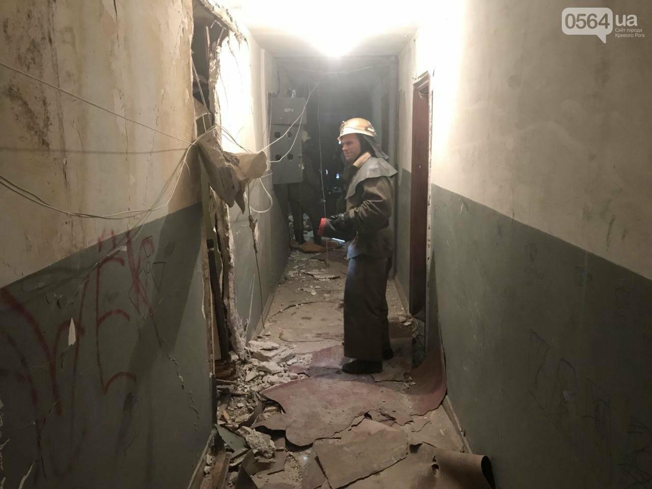 В Кривом Роге произошел взрыв в многоэтажном  доме,- ФОТО, ВИДЕО, фото-3