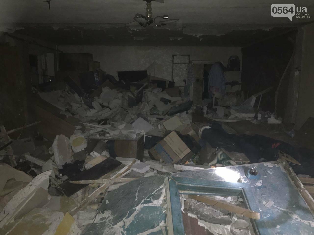 В Кривом Роге произошел взрыв в многоэтажном  доме,- ФОТО, ВИДЕО, фото-2