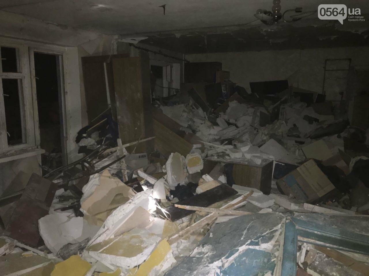 В Кривом Роге произошел взрыв в многоэтажном  доме,- ФОТО, ВИДЕО, фото-1