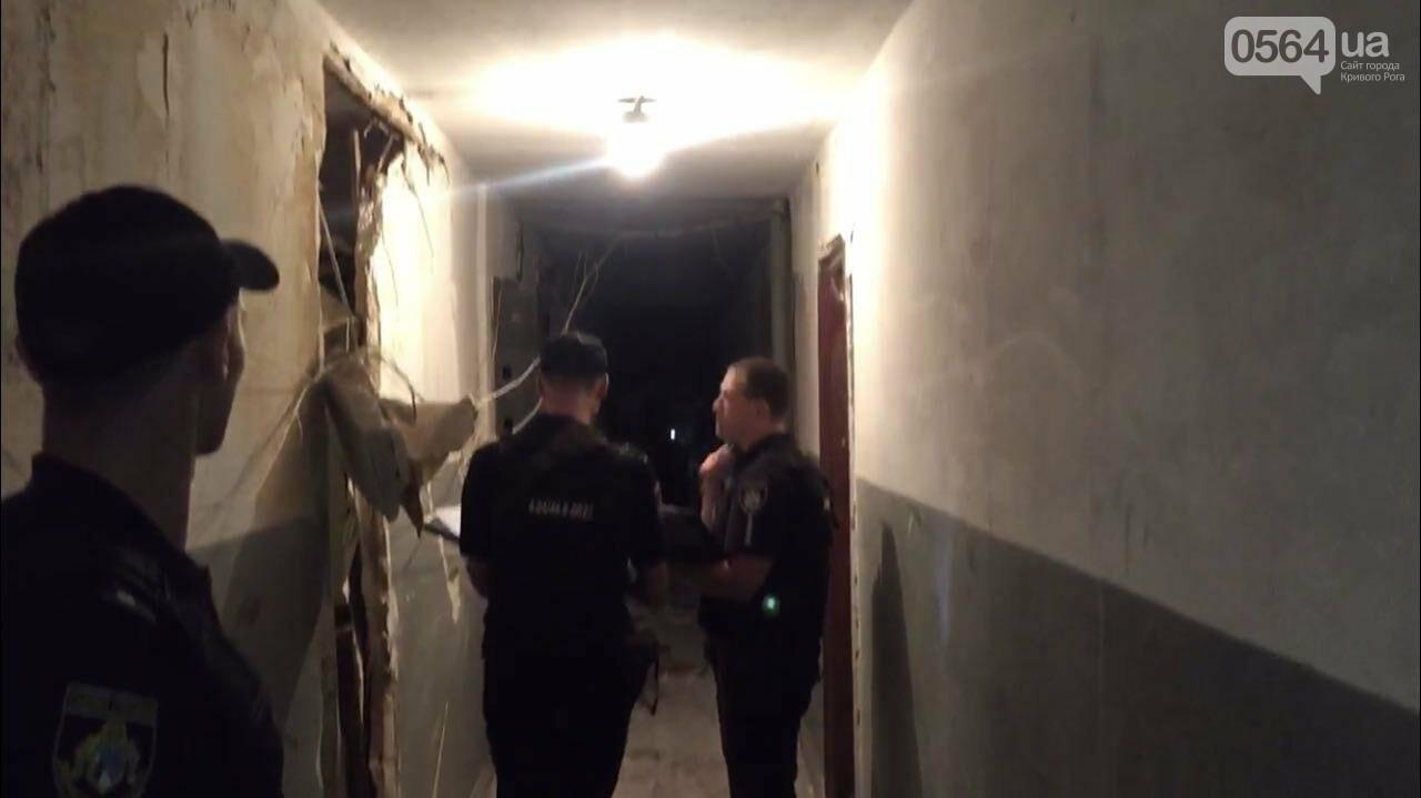 Спустя 2 часа после взрыва в криворожской многоэтажке, жильцов дома пустили в квартиры, - ФОТО, ВИДЕО, фото-5