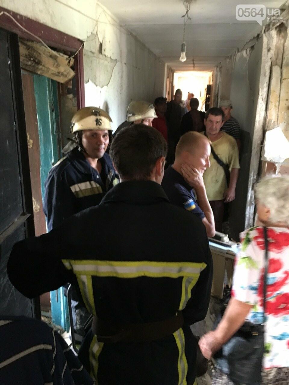 Криворожанам, пострадавшим от взрыва в малосемейке, выделили из городского бюджета 101 тысячу, - ФОТО, фото-3