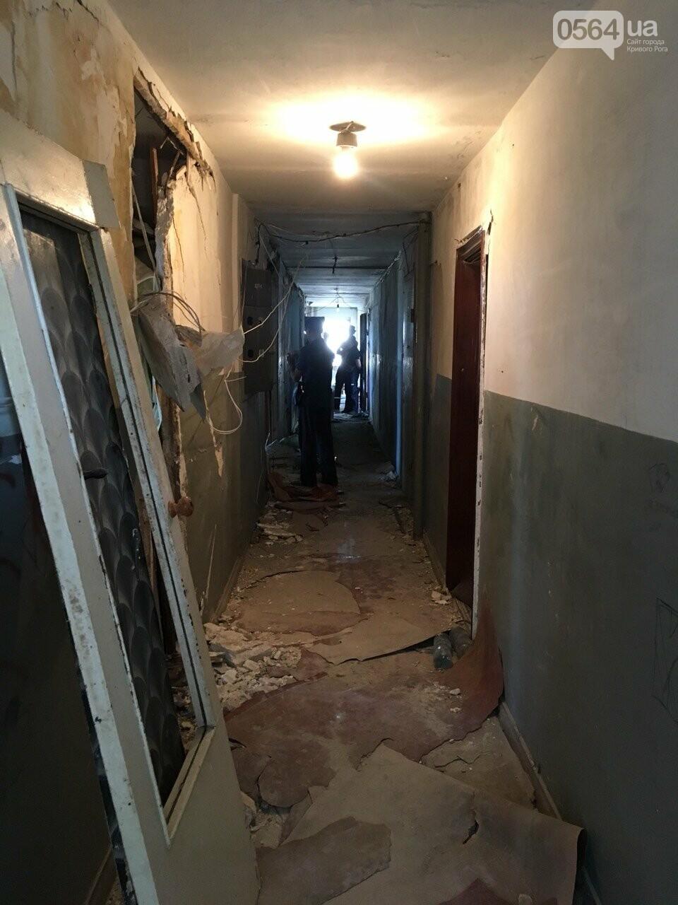 Криворожанам, пострадавшим от взрыва в малосемейке, выделили из городского бюджета 101 тысячу, - ФОТО, фото-4