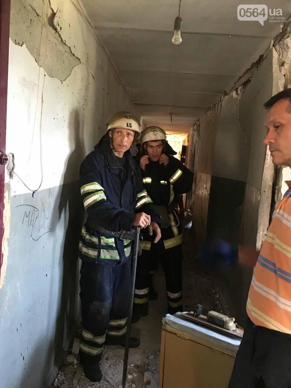 Криворожанам, пострадавшим от взрыва в малосемейке, выделили из городского бюджета 101 тысячу, - ФОТО, фото-2