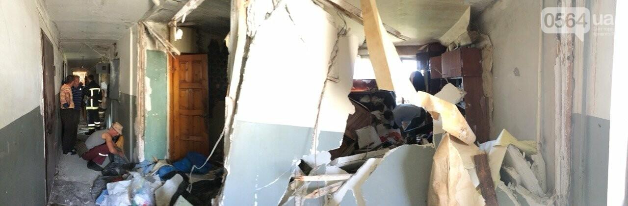 Криворожанам, пострадавшим от взрыва в малосемейке, выделили из городского бюджета 101 тысячу, - ФОТО, фото-1
