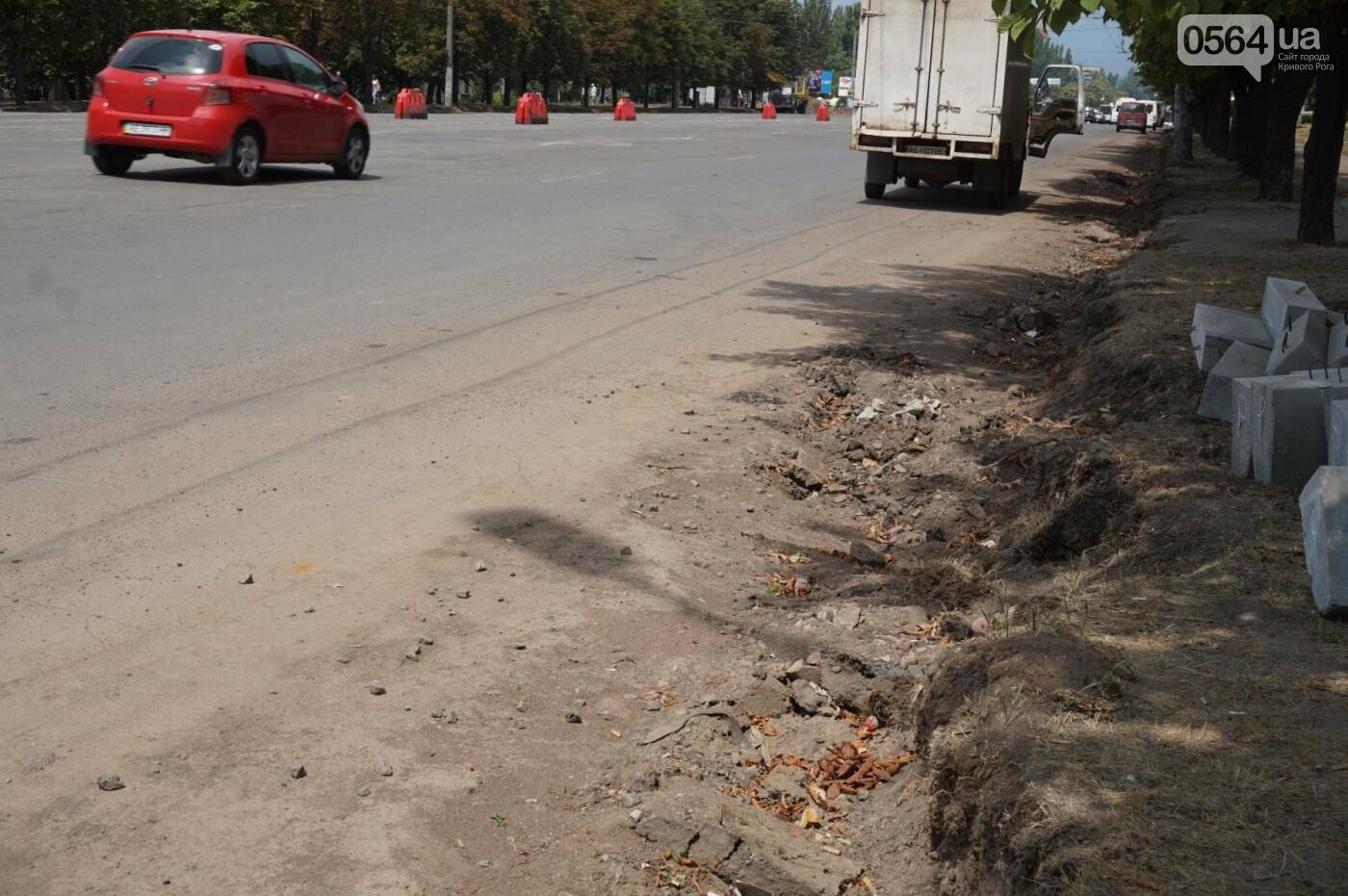 С сегодняшнего дня на центральном проспекте Кривого Рога отменены 3 остановки и запрещена парковка, - ФОТО, фото-29