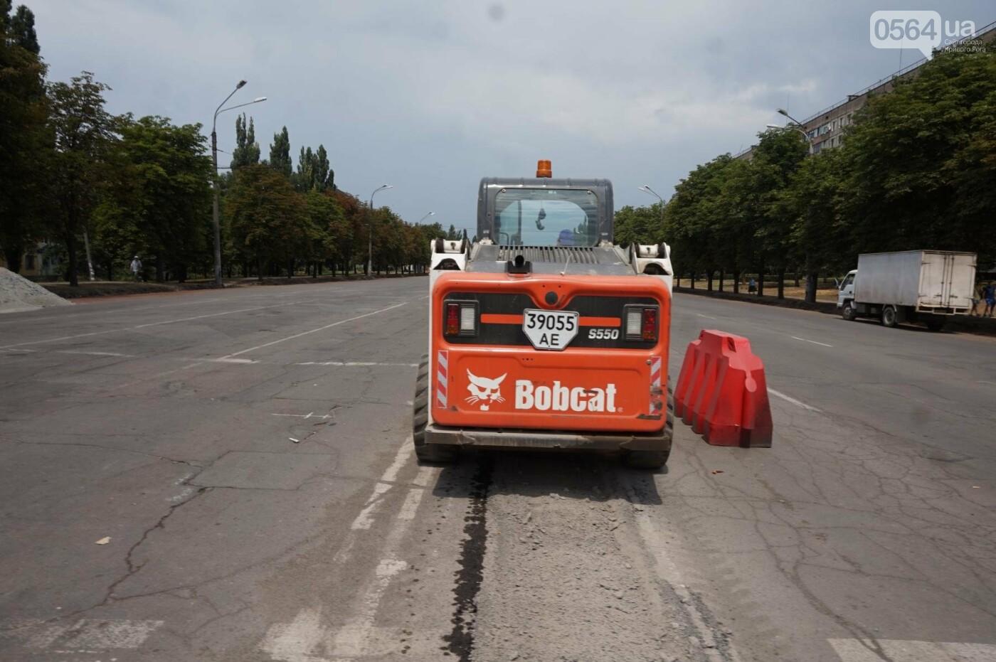 С сегодняшнего дня на центральном проспекте Кривого Рога отменены 3 остановки и запрещена парковка, - ФОТО, фото-9