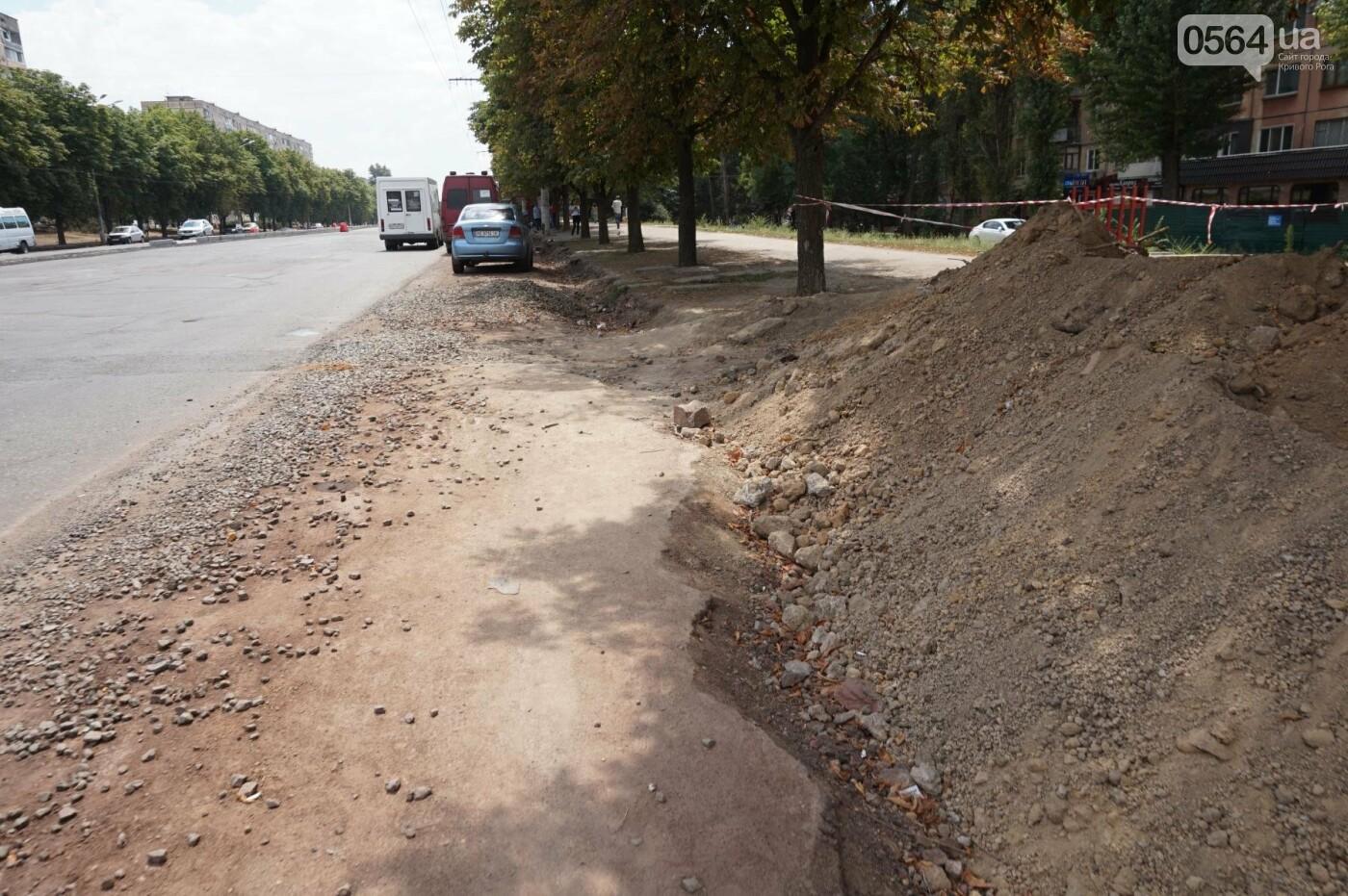 С сегодняшнего дня на центральном проспекте Кривого Рога отменены 3 остановки и запрещена парковка, - ФОТО, фото-30