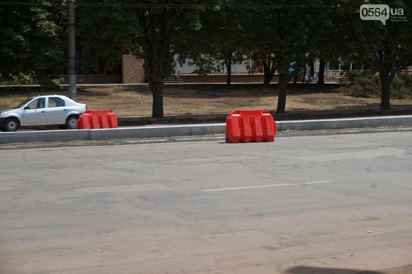 С сегодняшнего дня на центральном проспекте Кривого Рога отменены 3 остановки и запрещена парковка, - ФОТО, фото-13
