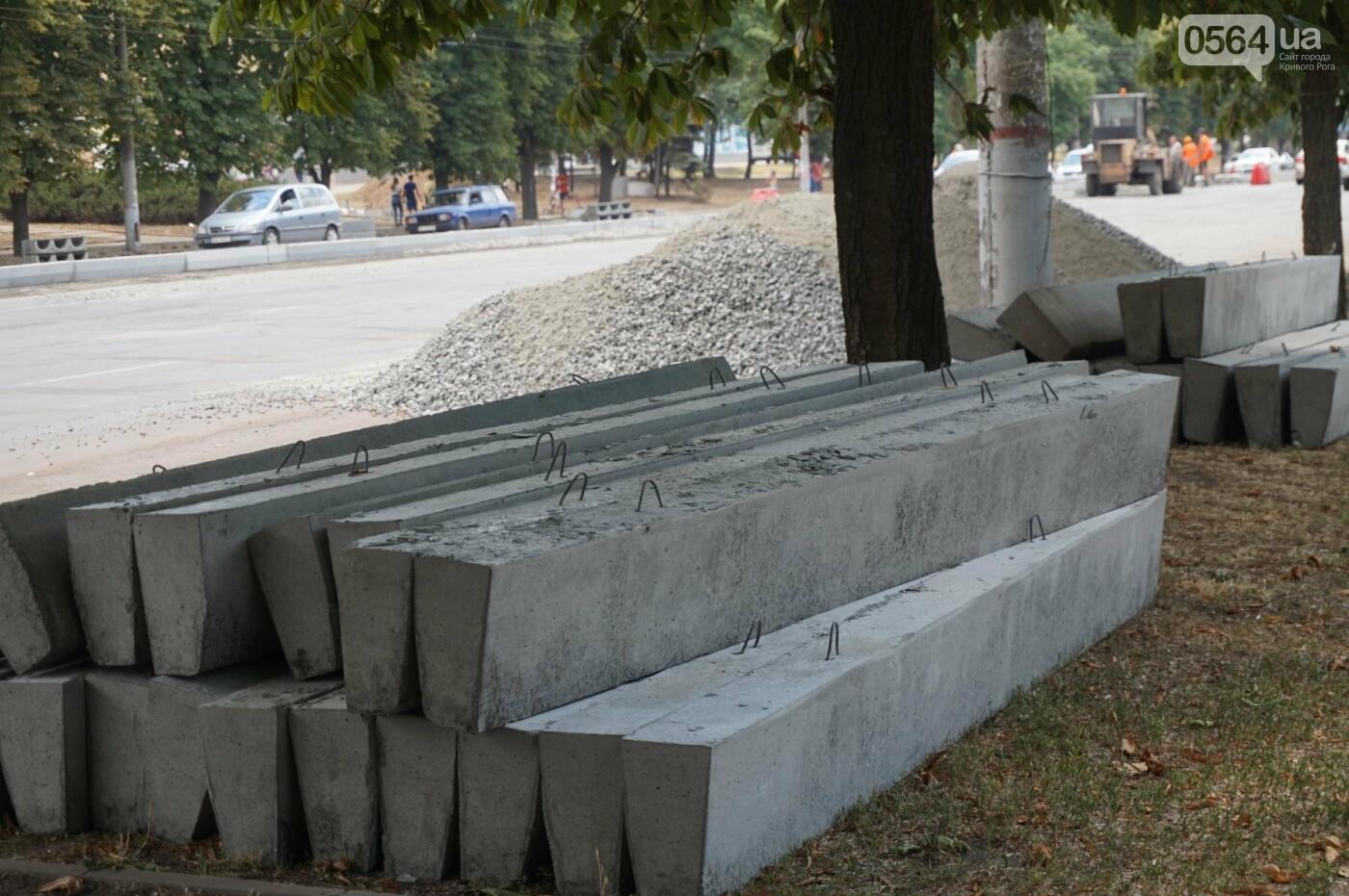 С сегодняшнего дня на центральном проспекте Кривого Рога отменены 3 остановки и запрещена парковка, - ФОТО, фото-18