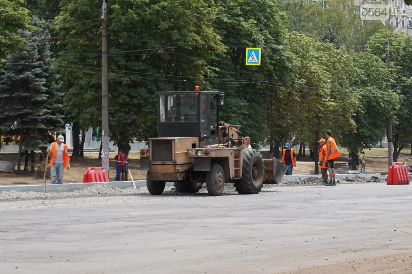 С сегодняшнего дня на центральном проспекте Кривого Рога отменены 3 остановки и запрещена парковка, - ФОТО, фото-24