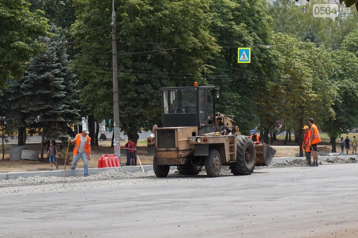 С сегодняшнего дня на центральном проспекте Кривого Рога отменены 3 остановки и запрещена парковка, - ФОТО, фото-27