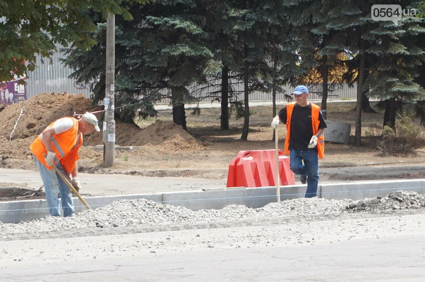 С сегодняшнего дня на центральном проспекте Кривого Рога отменены 3 остановки и запрещена парковка, - ФОТО, фото-19