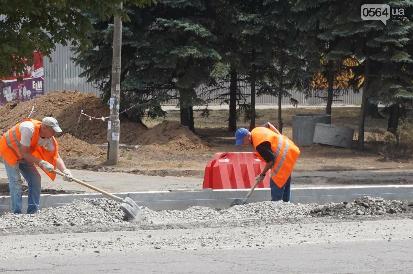 С сегодняшнего дня на центральном проспекте Кривого Рога отменены 3 остановки и запрещена парковка, - ФОТО, фото-21