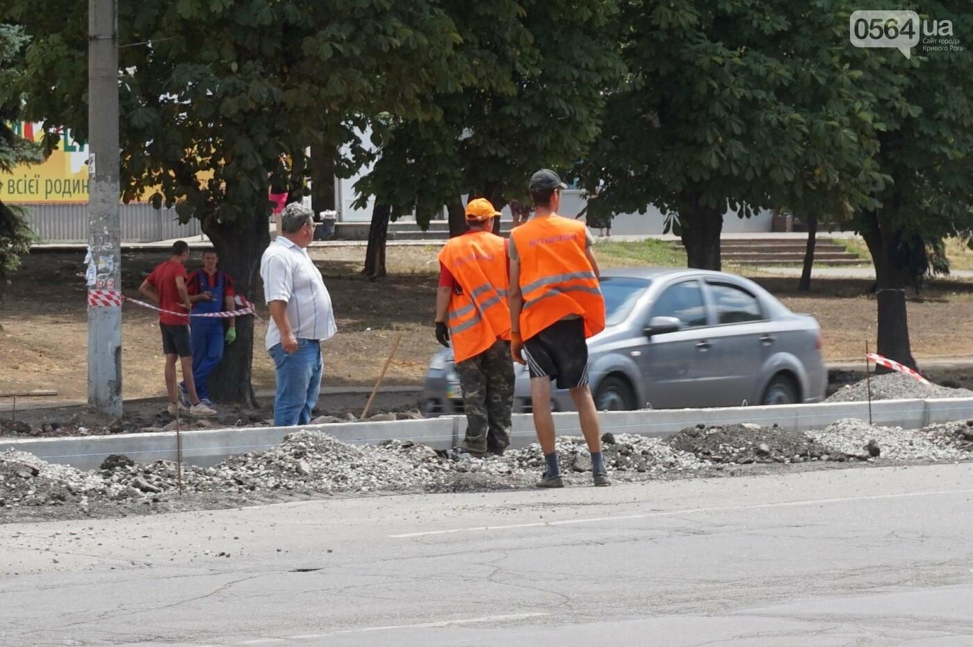 С сегодняшнего дня на центральном проспекте Кривого Рога отменены 3 остановки и запрещена парковка, - ФОТО, фото-17