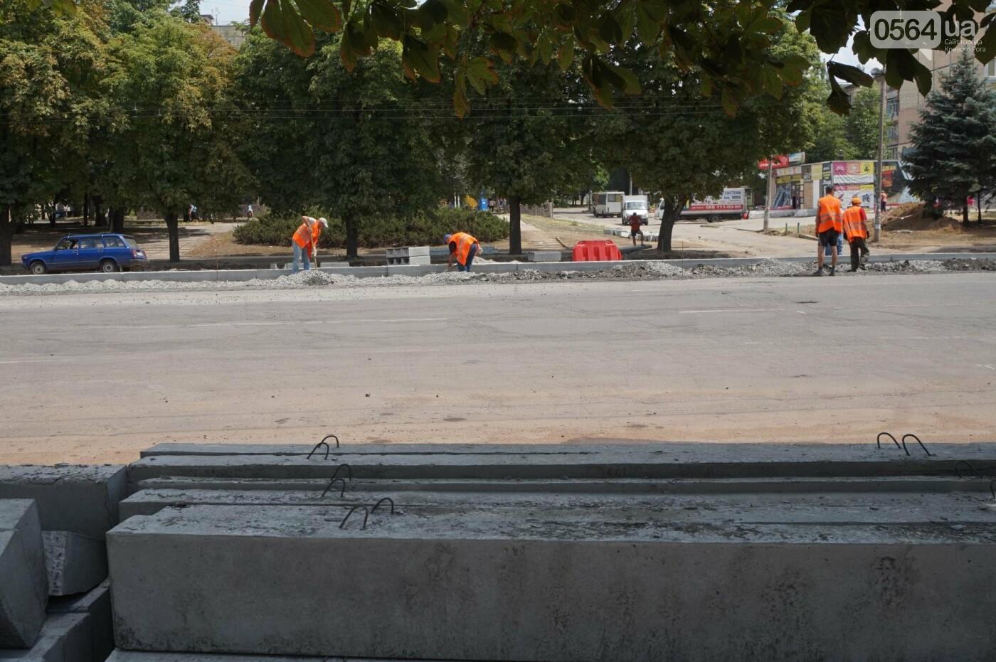 С сегодняшнего дня на центральном проспекте Кривого Рога отменены 3 остановки и запрещена парковка, - ФОТО, фото-28