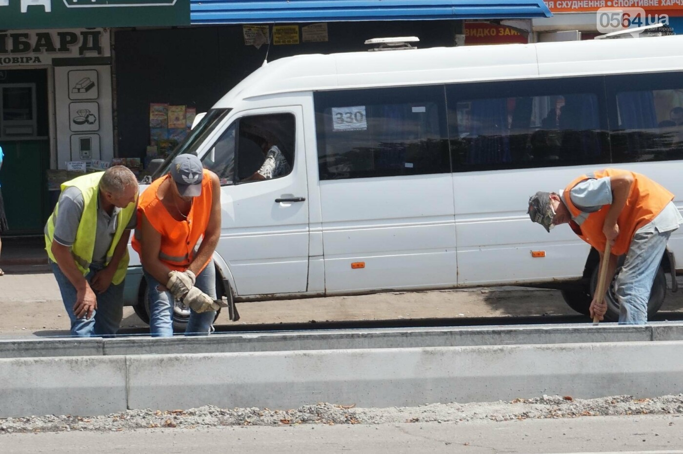 С сегодняшнего дня на центральном проспекте Кривого Рога отменены 3 остановки и запрещена парковка, - ФОТО, фото-10