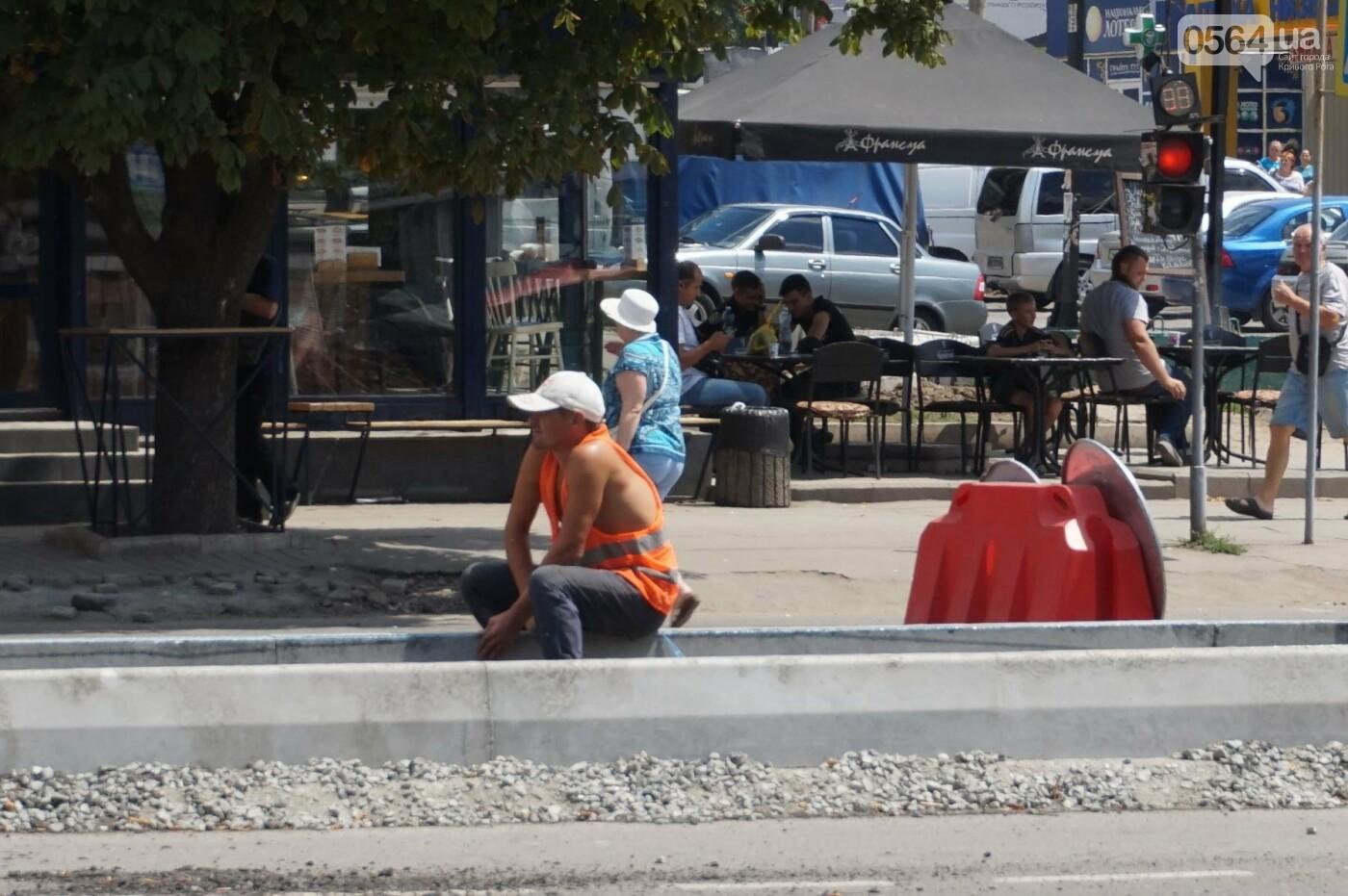 С сегодняшнего дня на центральном проспекте Кривого Рога отменены 3 остановки и запрещена парковка, - ФОТО, фото-12