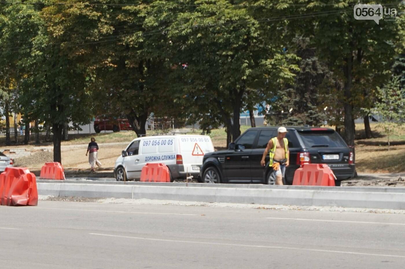 С сегодняшнего дня на центральном проспекте Кривого Рога отменены 3 остановки и запрещена парковка, - ФОТО, фото-14