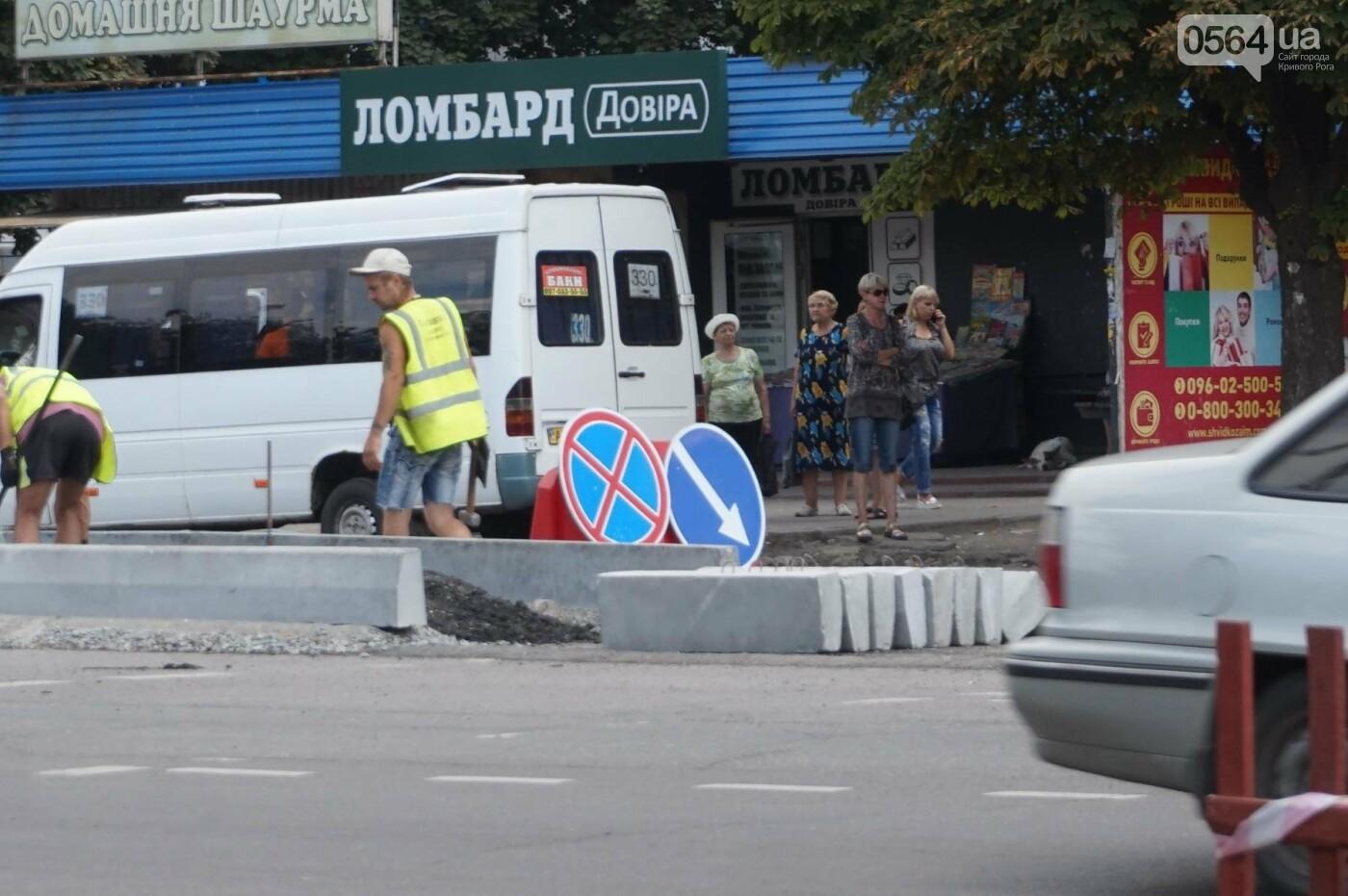 С сегодняшнего дня на центральном проспекте Кривого Рога отменены 3 остановки и запрещена парковка, - ФОТО, фото-8